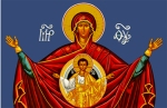 Mary, The Mother of God 1 copy